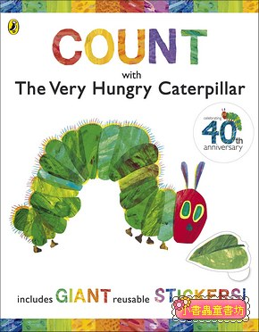 Count with the Very Hungry Caterpillar Sticker Book(好餓的毛毛蟲貼紙遊戲書)
