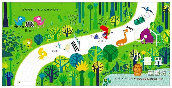 內頁放大:小小恐龍: 我不想吃豌豆! (79折)