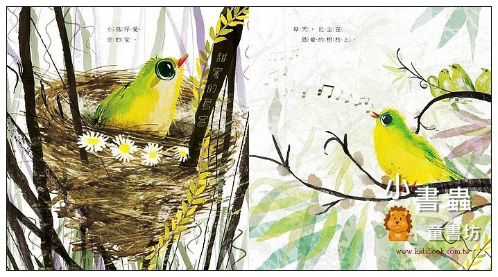 內頁放大:愛家的小鳥 (79折)