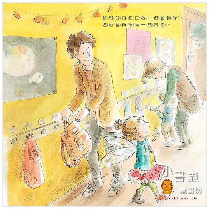 內頁放大:我的完美爸爸 (79折)