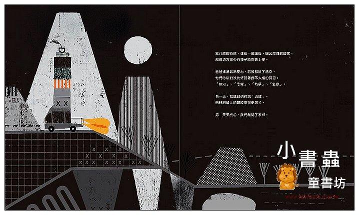 內頁放大:三球毛線,編織自由 (85折)