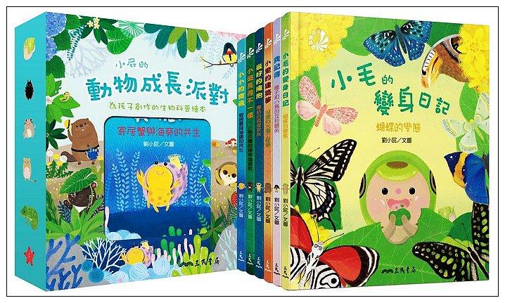 內頁放大:小屁的動物成長派對 (6冊合售/盒裝版) (79折)