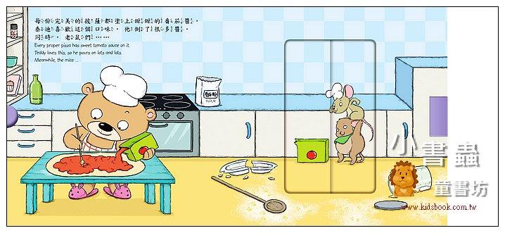 內頁放大:泰迪的廚房(85折)