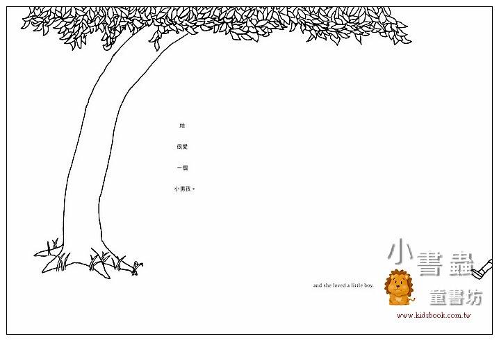 內頁放大:愛心樹 中英雙語燙銀雋永典藏版 (9折)