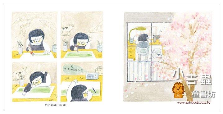 內頁放大:三位媽媽三份便當(85折)