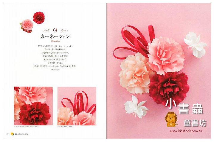 內頁放大:美麗花朵立體剪紙示範書1