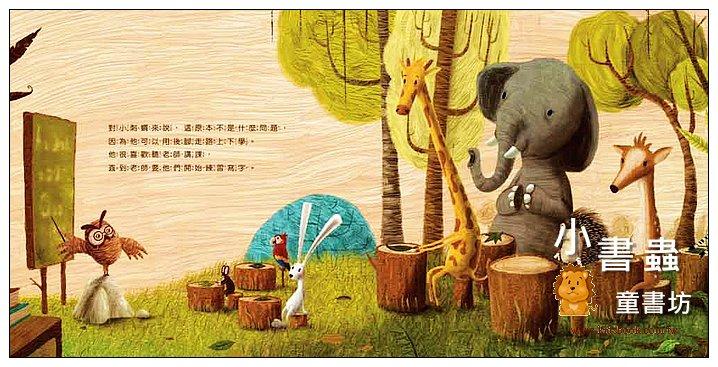 內頁放大:不放棄的小刺蝟 (79折)