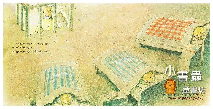 內頁放大:森林裡的小松鼠:夜晚的朋友 (79折)