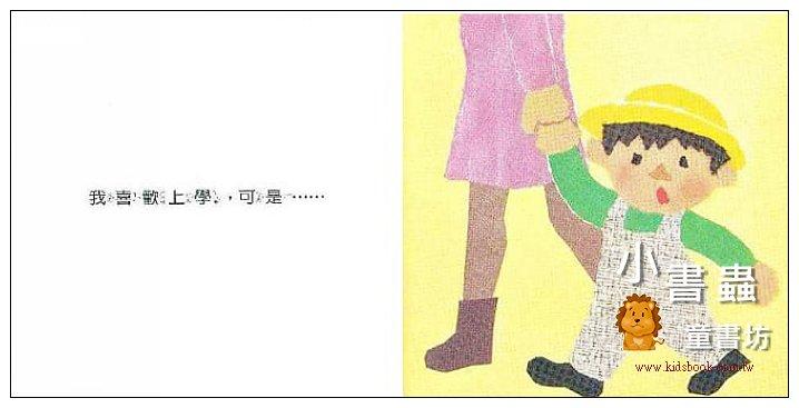 內頁放大:哇哇大哭!(79折)