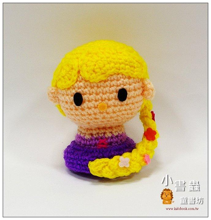 內頁放大:鉤針編織材料包─樂佩(長髮公主)(迪士尼公主)