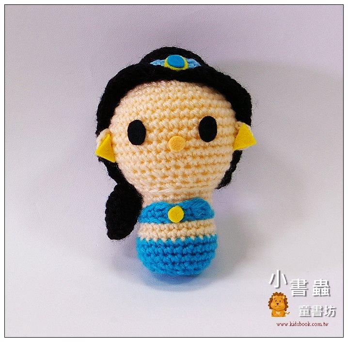 內頁放大:鉤針編織材料包─茉莉(阿拉丁)(迪士尼公主)