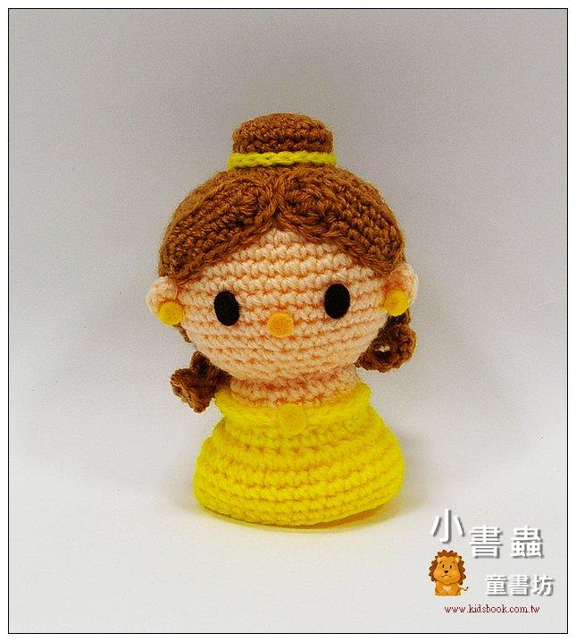 內頁放大:鉤針編織材料包─貝兒(美女與野獸)(迪士尼公主)