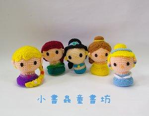 鉤針編織材料包─迪士尼公主系列 上架嘍!