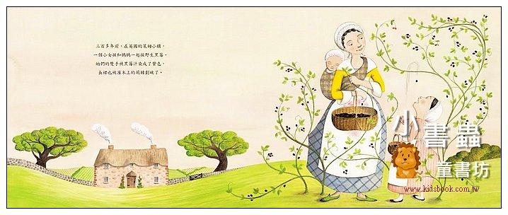 內頁放大:甜點, 好滋味! (85折)