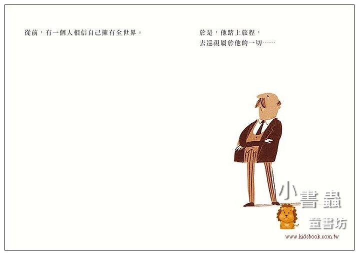 內頁放大:福斯多的命運 (79折)