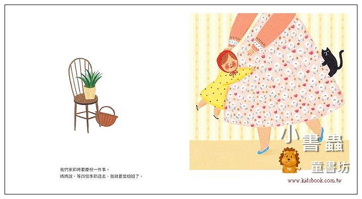 內頁放大:禮物 (首刷送贈品) (79折)