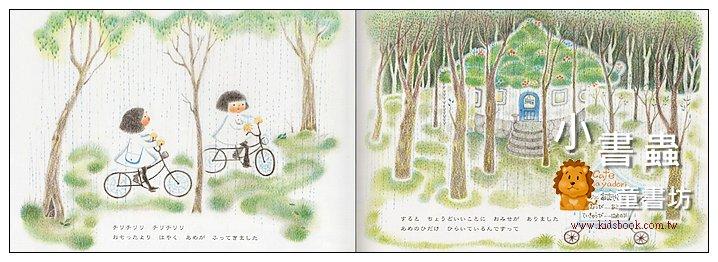 內頁放大:腳踏車姊妹7:下雨天 (日文) (附中文翻譯)現貨:2