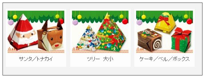 內頁放大:聖誕節摺紙材料包3:立體聖誕摺紙(現貨:3)