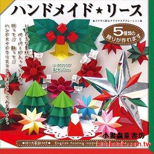 來玩摺紙吧!摺紙書及各式日本色紙大集合 11/16更新(共12頁)