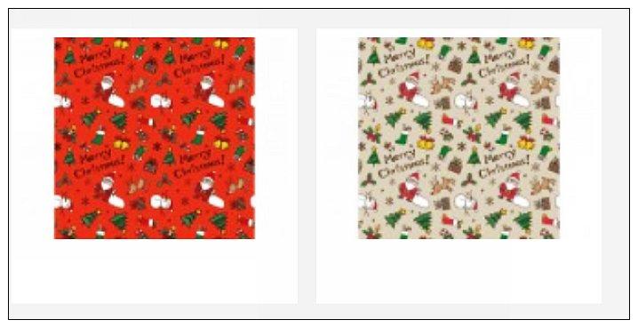 內頁放大:日本色紙(花式)(單面):聖誕節(2色調30枚)現貨:2
