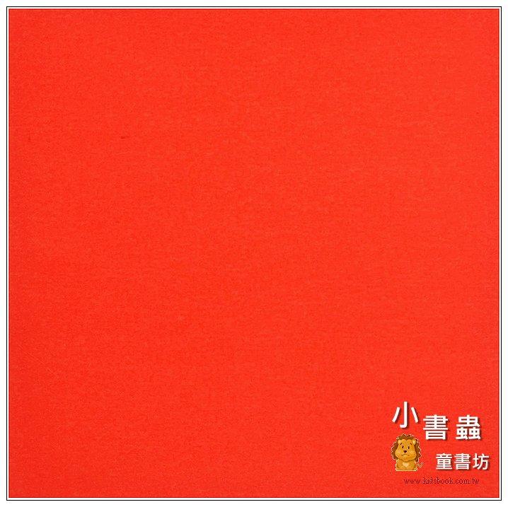 內頁放大:日本色紙(單色)(單包)(24cm):紅75102