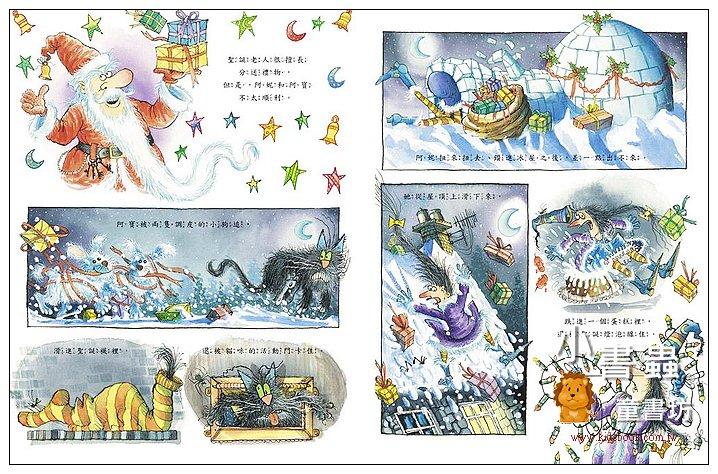 內頁放大:巫婆阿妮過聖誕節 (85折)