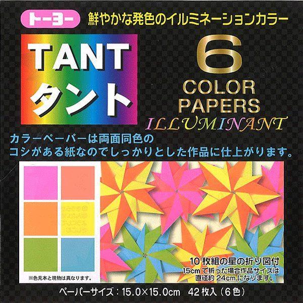 內頁放大:日本丹迪紙:12色(霓虹色系)(兩面同色)15cm