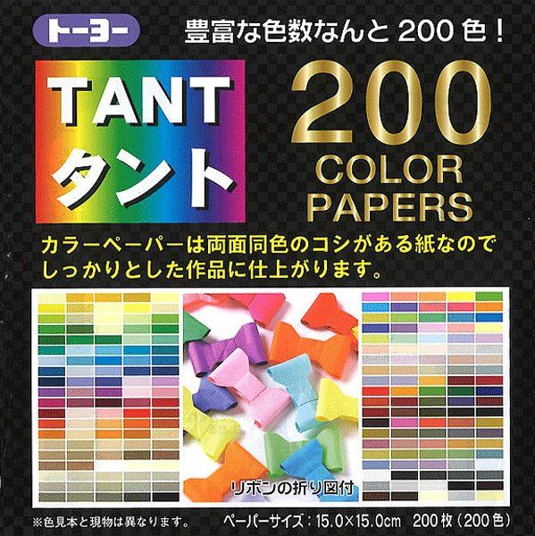 內頁放大:日本丹迪紙:200色(兩面同色)15CM