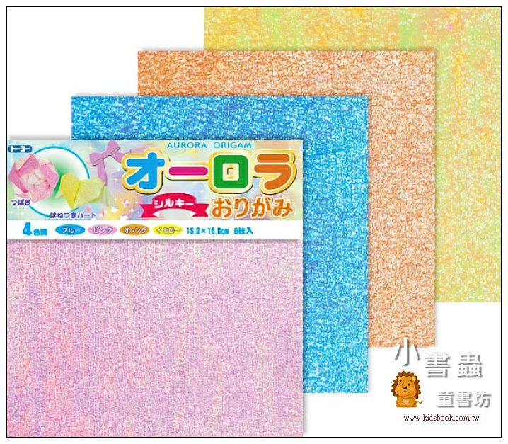 內頁放大:珠光色紙1(4色)
