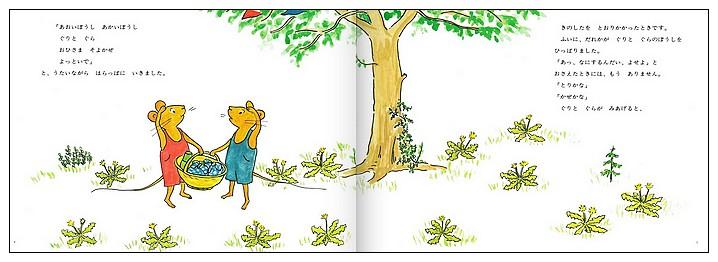 內頁放大:古利和古拉與神奇小兔(日文版,附中文翻譯)