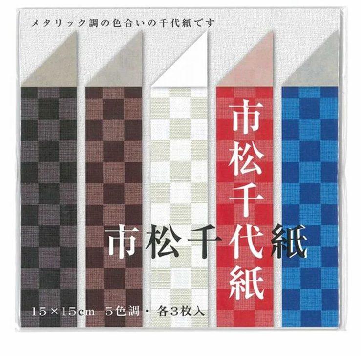內頁放大:市松千代紙(金屬色系)