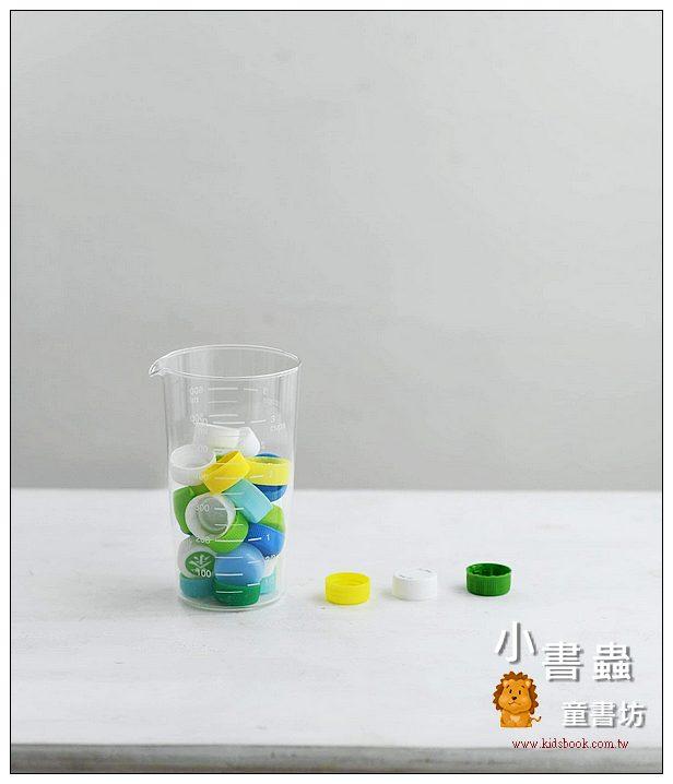 內頁放大:寶特瓶蓋製作各式可愛小物作品集