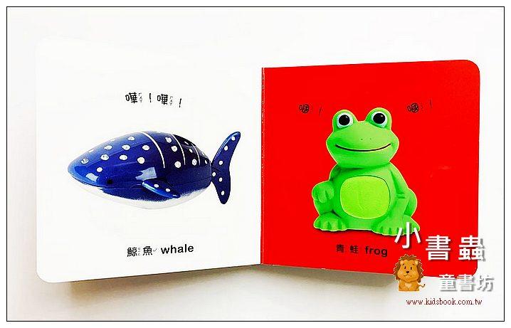 內頁放大:DK寶寶觸覺認知書:洗澡囉! (79折)