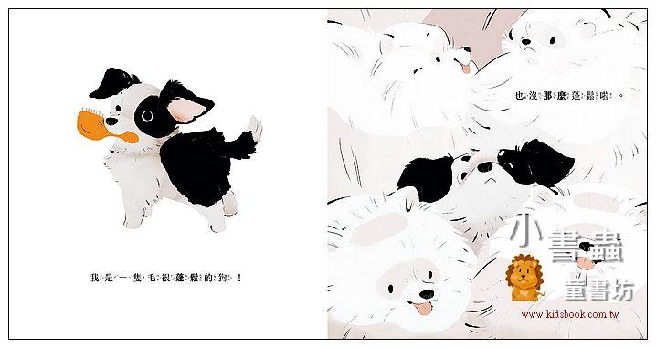 內頁放大:我是小巴 (79折)