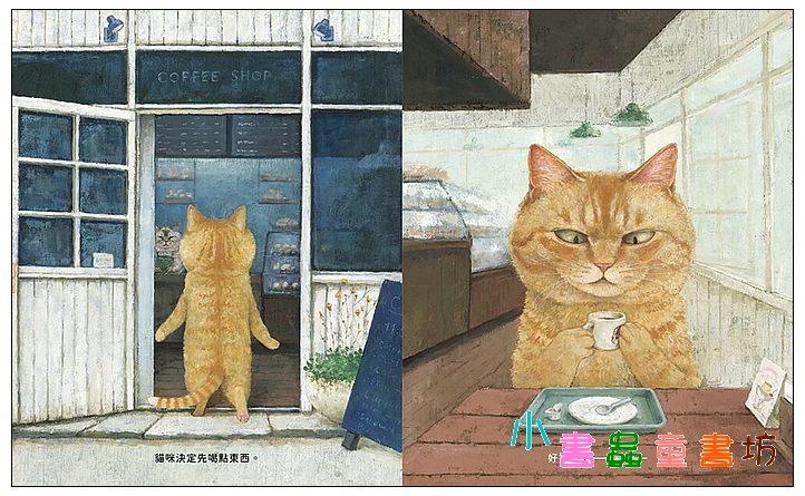 內頁放大:貓咪看家:首刷加贈貓咪便條紙 (85折)