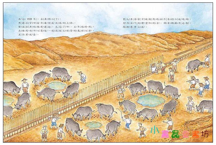 內頁放大:烏山頭水庫和八田與一的故事 (絕版書)現貨:1
