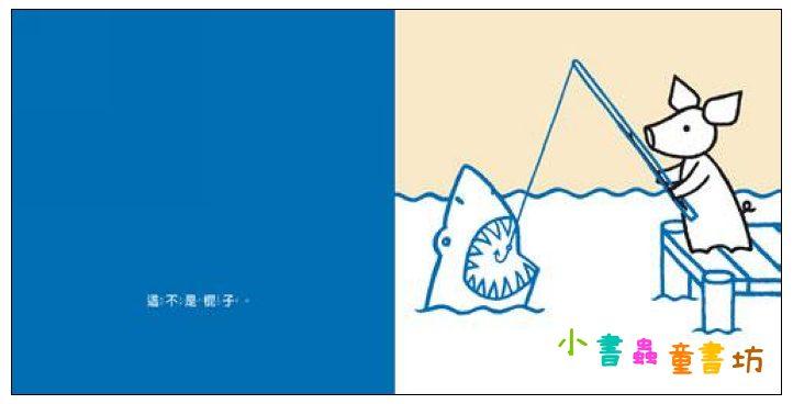 內頁放大:不是棍子 (第2版) (79折)