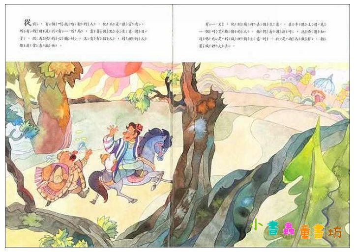 內頁放大:通獸草 (85折)