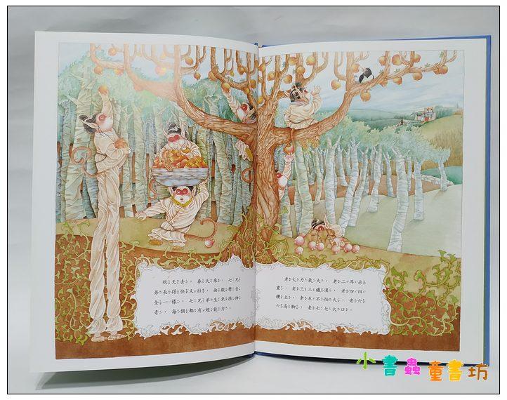 內頁放大:七兄弟 (85折)