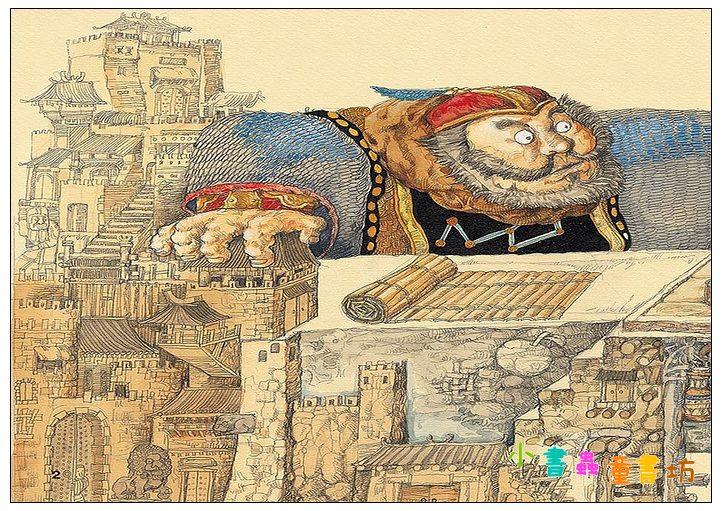 內頁放大:繪本中國經典童話:望梅止渴(絕版書)