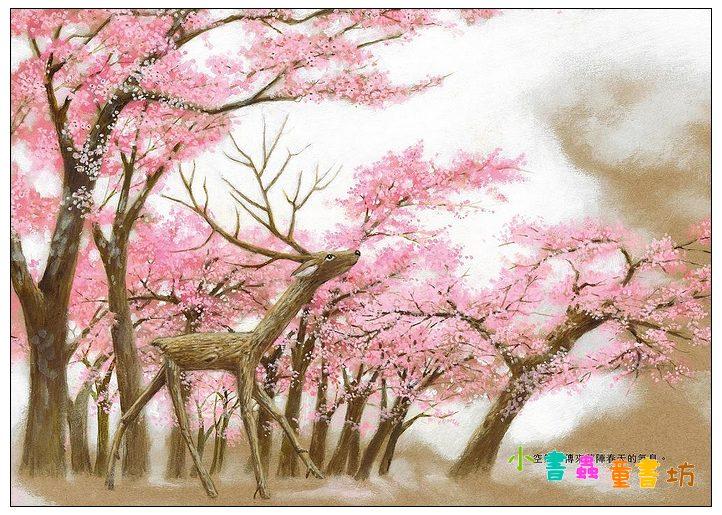 內頁放大:木之繪本: 發現春天<親近植物繪本> (79折)