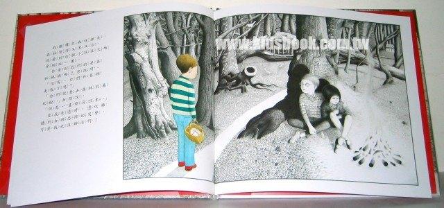 內頁放大:走進森林