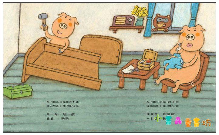 內頁放大:安東醫生迎接小寶寶 (85折)