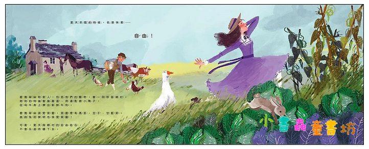 內頁放大:守護鄉村: 碧雅翠絲.波特和彼得兔的故事 (79折)