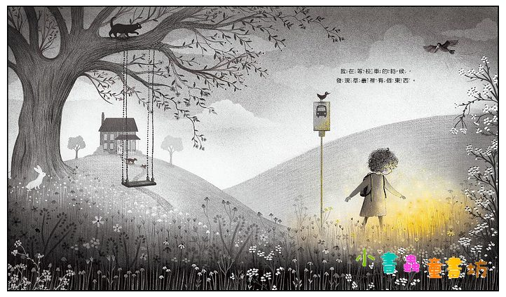 內頁放大:我的完美願望 (79折)