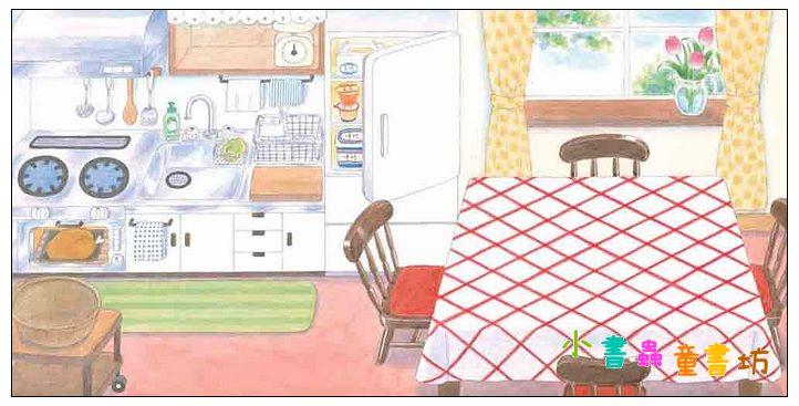 內頁放大:工藤紀子繪本:野貓軍團去郊遊貼紙遊戲書 (79折)