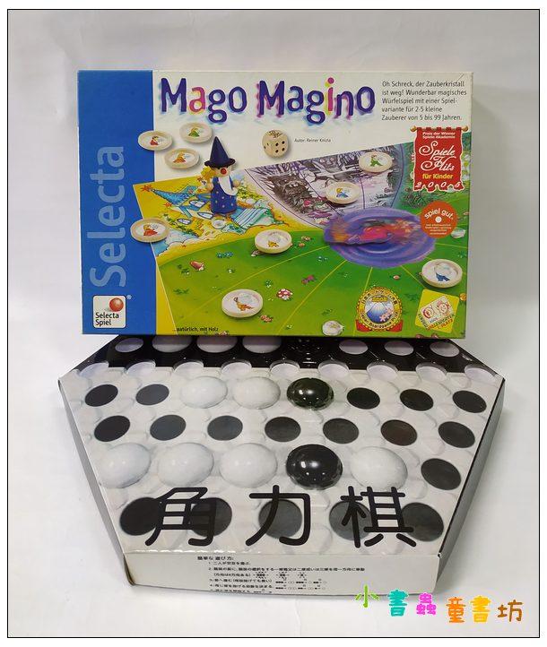 內頁放大:超級魔法師(Mago Magino)+角力棋(超特價組合) (限量)