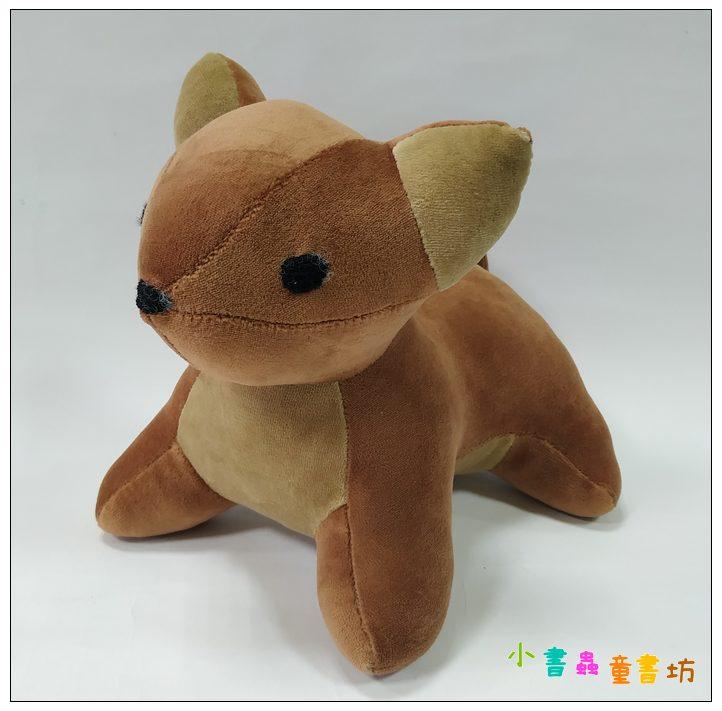 內頁放大:手工綿柔音樂布偶:狐狸狗(咖啡色) (台灣製造)