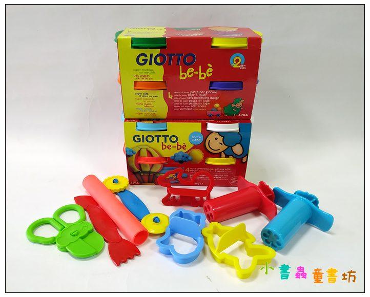 內頁放大:【義大利 GIOTTO】寶寶超軟黏土(8合1)+9件工具組