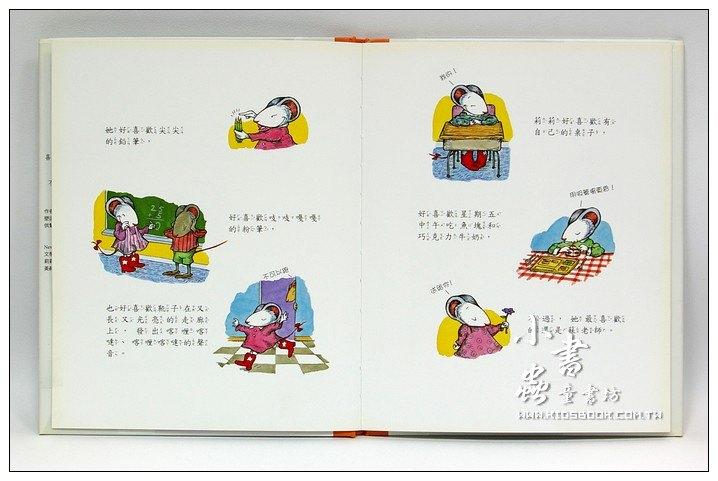 內頁放大:莉莉的紫色小皮包 (79折)